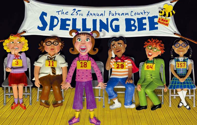 SpellingBeeFinal