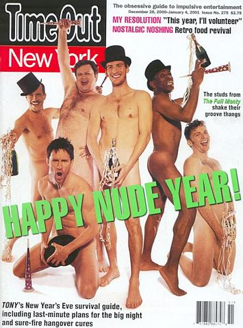 Full monty time out cover